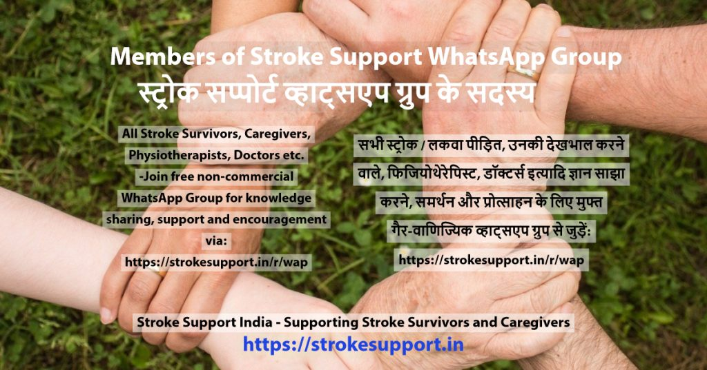 Members of Stroke Support WhatsApp Group