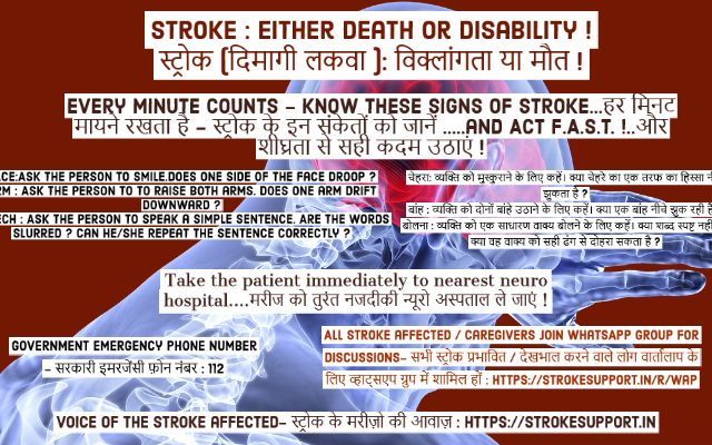 How to recognize stroke symptoms and then why Be FAST ?