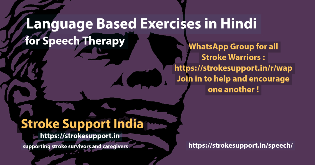 Language Based Exercises in Hindi for Speech Therapy